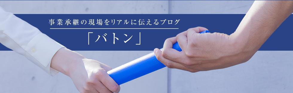絆コーポレーションブログ